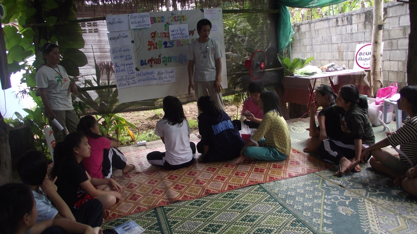 Learning About Love and Sex on Valentine's Day: Daughters Discuss Safe Sex  and Online Relationships in Chiang Khong