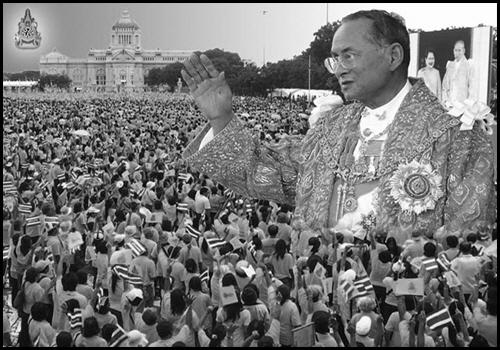 %ea%be%b8%eb%af%b8%ea%b8%b0_rama-ix-bhumibol-adulyadej-king-of-thailand